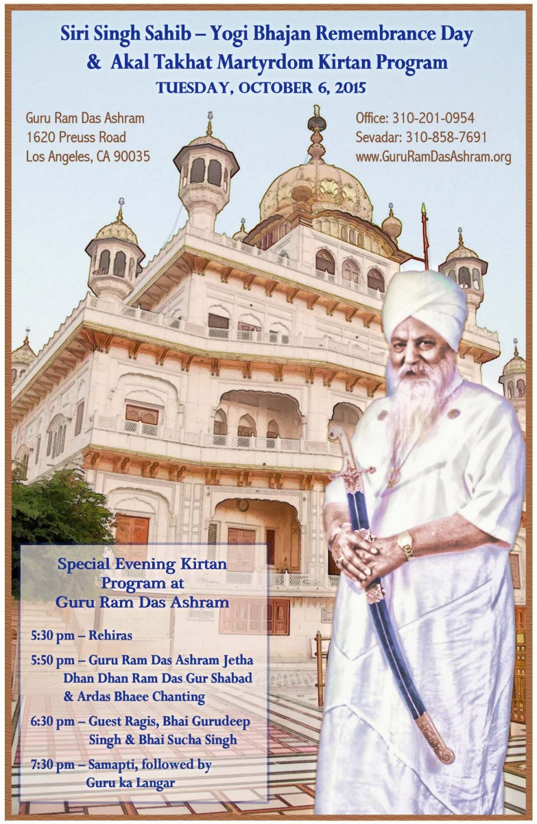 SSS Remembrance & Akal Takhat Day