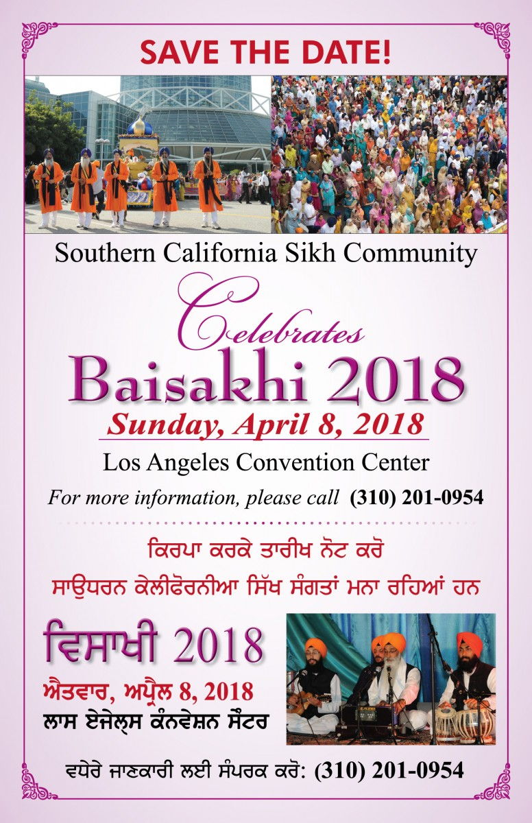Baisakhi Save The Date