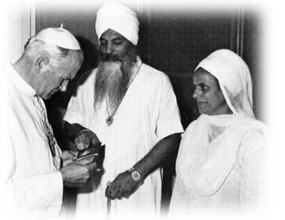 Pope Jean-Paul II, The Siri Singh Sahib Ji & Bibi Inderjit K. Khalsa